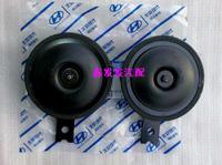 OEM Original Speaker For Hyundai Verna solaris Elantra Sonata Accent authentic compound horn 4S shop Free Shipping HongKong Post