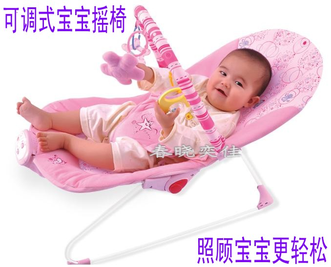 Placarders Baby Chaise Lounge Baby Music Rocking Chair Infant Massage Chair E