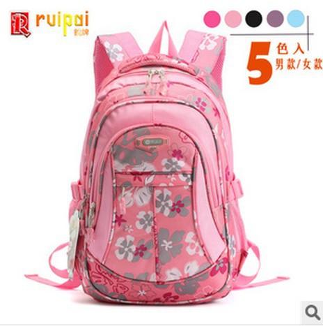 School Beautiful Girl School Beautiful Girl Girls School Backpack