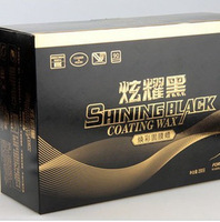 Black revitalizing membrane wax sanduk huan yan water wax black car wax coating
