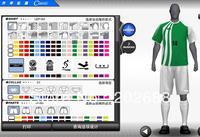 Free Shippig! Men's free style custom soccer jersey.