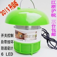 Household outdoor mosquito trap photocatalyst mosquito killer insect repellent punkie miewen ying
