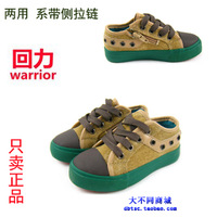 Warrior children shoes female male child 7825 child canvas shoes lacing side zipper low single shoes skateboarding shoes