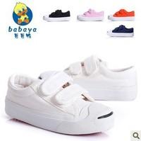 Bab duck children shoes low canvas shoes child child male female single shoes sports board shoes 2012