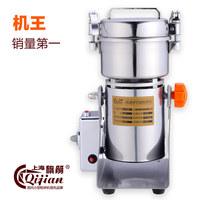 250g new modles portable herbal grinder/spice grinder/chemical grinder high quality chinese medchine grinder 800W food grinder