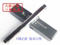 free shipping 24 c polyphony harmonica standard hot-selling harmonica