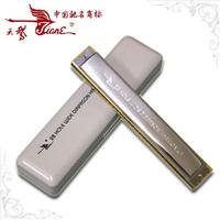 free shipping 28 polysyllabic harmonica advanced harmonica polysyllabic flannelet box