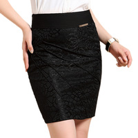 S-6XL Hot! Free Shipping! Lace Skirt Women,Korean Version Package Hip High Waist Profession  Plus Size Skirts