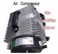 Compressor  ACO 500/0.055Mpa,420L/Min 500W 220v/50HZ(use for big  laser machine)/laser bed cutting machine/big pressure