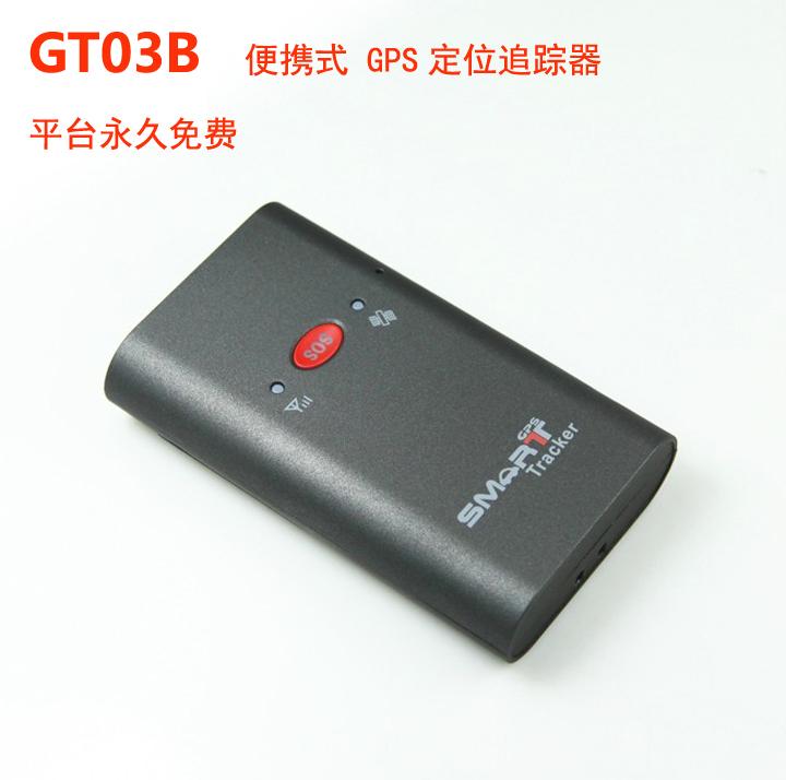 GPS-трекер Gt03b gps