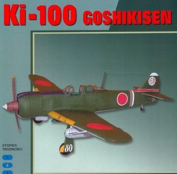 Kawasaki 3d KAWASAKI model of world war ii handmade gift