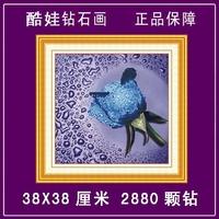 Diy Rhinestone Diamond Painting Home Decoration Gift round Diamond Painting blue rose dripping Drop of water - Blue Roses