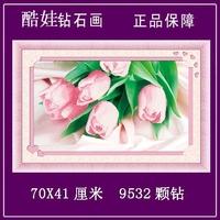 FREE SHIPPING Diy rhinestone diamond painting home decoration gift round diamond painting Cordiality thick