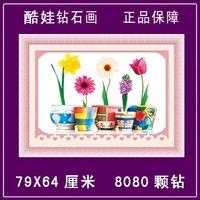 FREE SHIPPING  Diy rhinestone diamond painting home decoration gift round diamond painting wufu  Wufu home