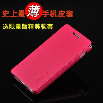 Bgwd  for SAMSUNG   i8258 mobile phone case SAMSUNG i8258 gt-i8258 phone case mobile phone case protective case