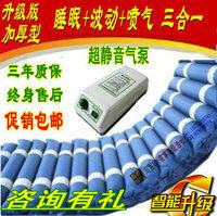 Anti-decubitus air mattress medical inflatable air cushion bed nursing