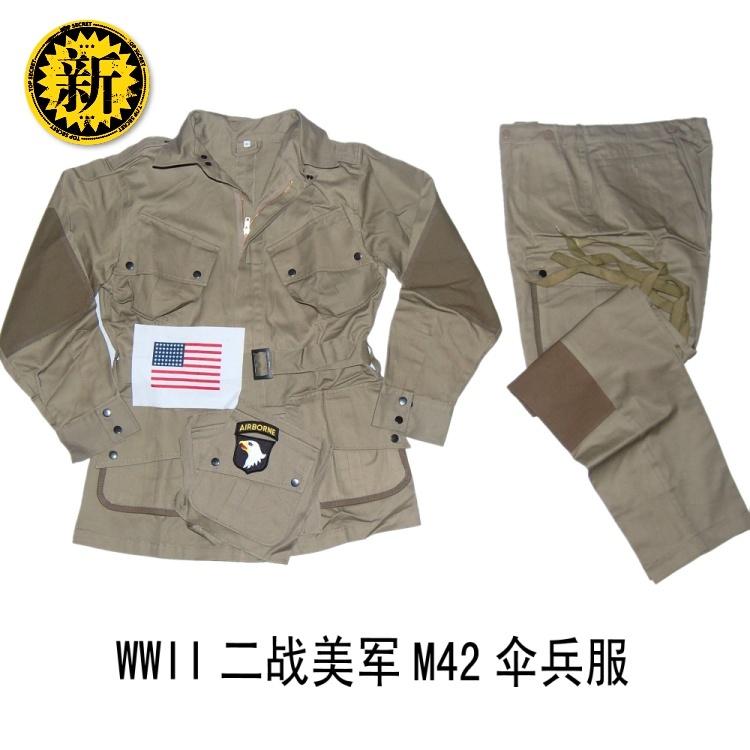 M65 uniforms M42 paratrooper clothing 101st Airborne Division(China (Mainland))