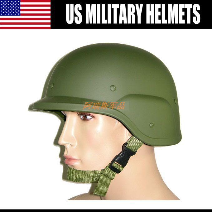 M88 helmet cs helmet pasgt helmet ride helmet(China (Mainland))