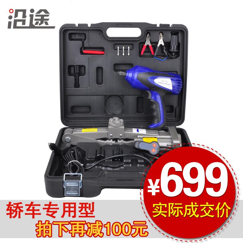 Electric car jack vehienlar 12v horizontal electric wrench 2t sedan(China (Mainland))