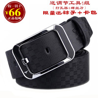 Septwolves strap male genuine leather cowhide male teenage belt pin buckle business casual
