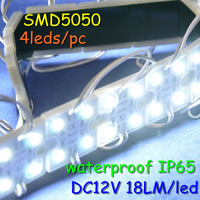 20pcs/lot DC12V 4leds 1.44W 18LM Waterproof IP65 White Color Square Shape SMDLED Modules 5050