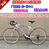 Nobility 700c classic road bike transmission for bicycle elbow bicycle