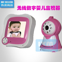Baby monitor wireless digital baby infrared night vision sleeping music