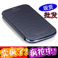FREE SHIPPING mobile phone case for I9082 for SAMSUNG original leather case protective case phone case i9080