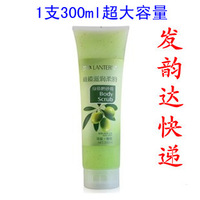 Body scrub cream full-body whitening bath salt corneous