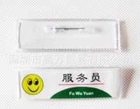 Wholesale ID Holder Plastic Name tag Pinback