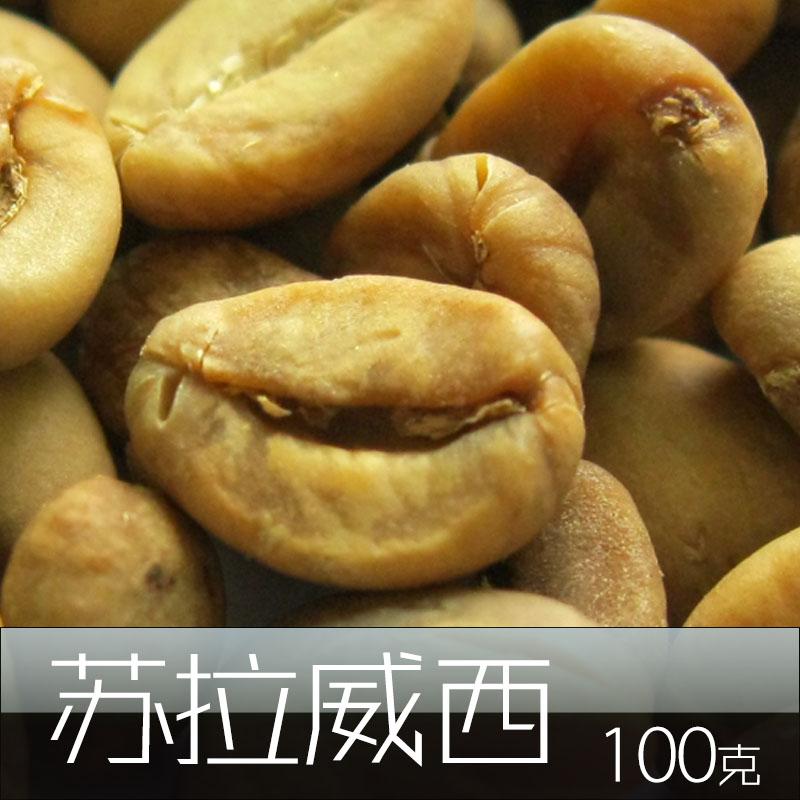 Coffee beans sulawesi toraja coffee beans 100g