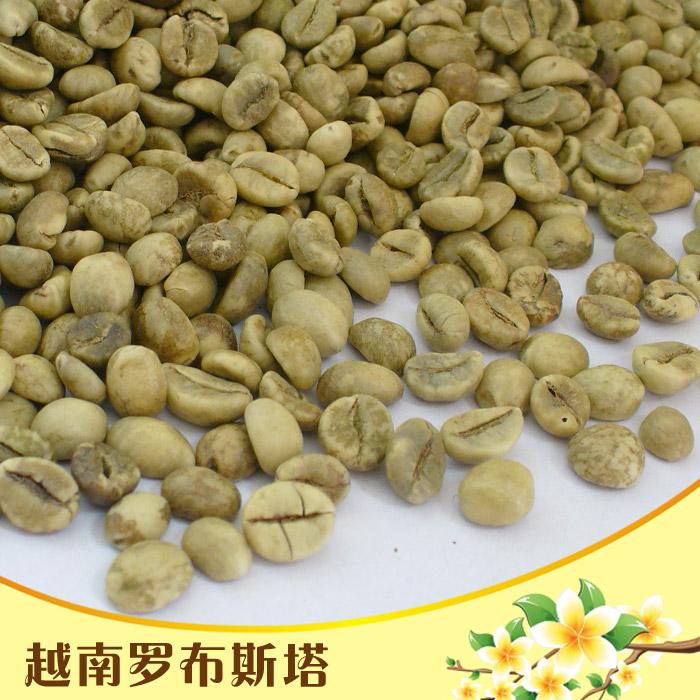 Loeb valdosta robusta coffee beans 16 18 coffee beans 500g