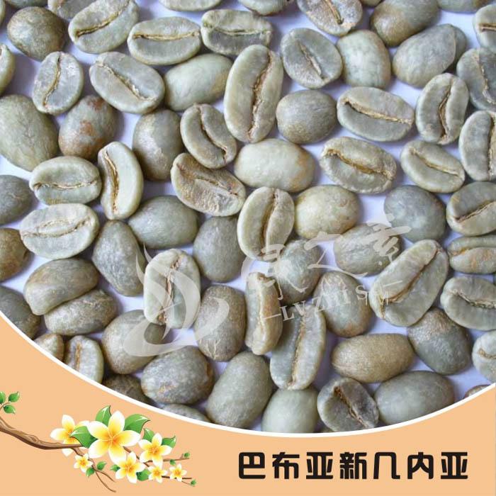 Aa coffee beans raw coffee beans 200g