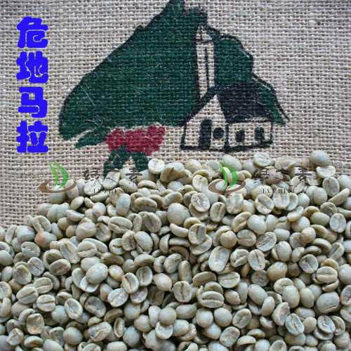 Shb coffee beans guatemala coffee beans high altitude 200g