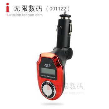 Trainborn mp3 player car mp3 belt remote control card cigarette lighter mp3 shield