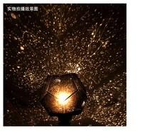 2013Adult science Star Light & Four Seasons Star Projector &Romantic Star Projector &Creative Sleep Nightlight