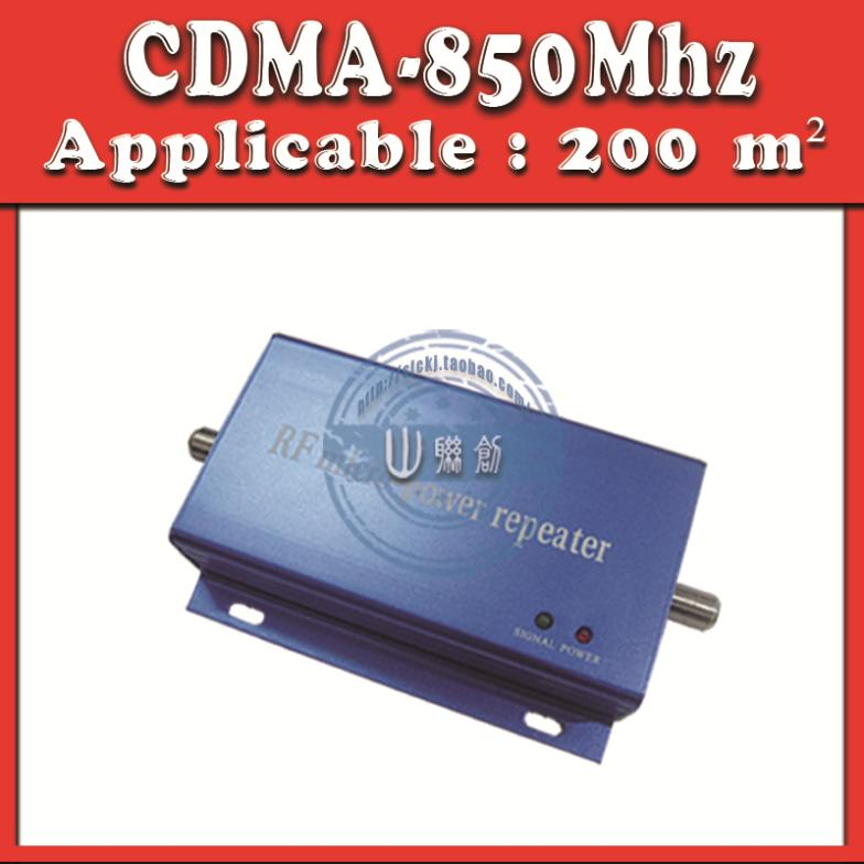 Free shipping! High gain booster CDMA850MHZ