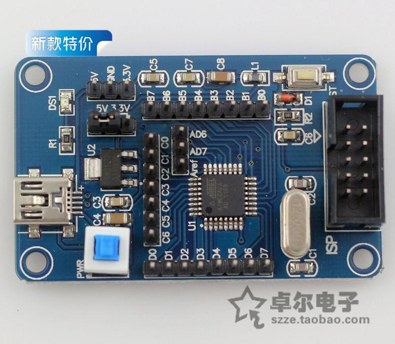 Free Shipping Atmega48 development board avr development board core board(China (Mainland))