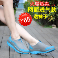 Summer genuine leather swing shoes female breathable sport shoes casual shoes platform shoes weight loss shoes slimming shoes