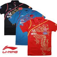 Free shipping! LI-NING TableTennis Men's Jerseys /game shirts /Ping Pong clothes shirts / China's National Team Jerseys