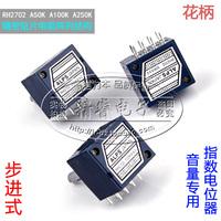 Free shipping Anthocaulus 50k a100k rh2702 regulation-resistance duplex alps
