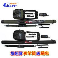 Free shipping Quality tube lure bag rod tube pole package leg bag waist pack messenger bag 120 130 145