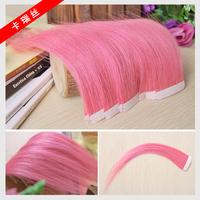 Color wig hair piece straight hair piece hair piece.