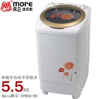 dehydrate machine Molal more xpb55-68 washing machine semi automatic single tub bar belt monocular  dehydrate device