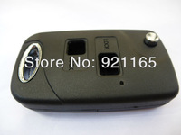 Toyota 2 button remote flip key shell with Toy43 blade