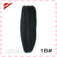 #1b Indian hair machine made weft