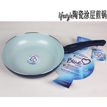 wholesale frying pan with ceramic coating