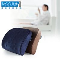 Magnetic therapy tournure jago velvet pillow memory cotton kaozhen lumbar cushion