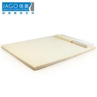 Jago mattress slow rebound space memory cotton mattress 1.8 meters mattress