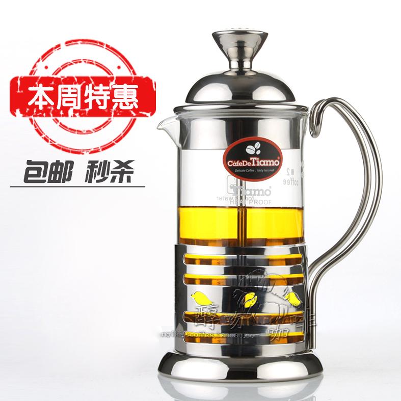 Europe style tiamo pressure pot method tea maker french coffee pot filter press pot(China (Mainland))